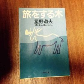岩田卓馬,読書,本