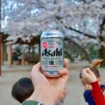 ちょいと、花見へ。温いビールが旨い季節。